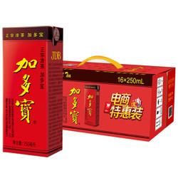 加多宝凉茶植物饮料盒装250ml*16 整箱