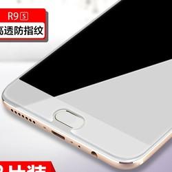 品炫 oppo钢化膜3片+支架+送手机背膜 非全屏