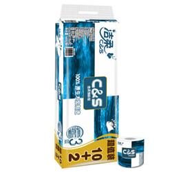 洁柔(C&S)卷纸 蓝面子 柔韧3层140g卫生纸*12卷(国际版)