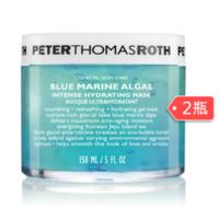 PETER THOMAS ROTH 彼得罗夫 海洋蓝色 强效保湿啫喱面膜 150ml*2瓶