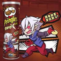 Pringles 品客 薯片 多种口味 110g