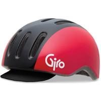 GIRO Reverb 复古 自行车 骑行头盔