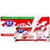 银桥 酸酸乳酸牛奶饮品200mlx16袋整箱装 经典草莓味 12.9元