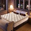 KING KOIL 金可儿 洲际酒店套房款 欧珀L 独立弹簧床垫 180*200*30cm 7311元包邮