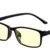美特龙 中性近视眼镜 6.9元(需用券)