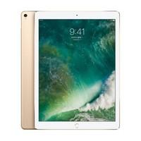 Apple 苹果 iPad Pro 12.9英寸 64GB 平板电脑(2017款)WLAN版 金色  MQDD2CH/A