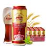 德国进口啤酒 凯尔特人(Barbarossa)红啤酒 500ml*24听整箱装 回味甘甜 麦香独特 *2件 160元(合80元/件)