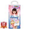 尤妮佳(Moony)拉拉裤(女)XL38片 加大号婴儿拉拉裤(12-17kg)(官方进口)88元 可399-40 88元