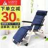 易露营户外折叠椅躺椅折叠床陪护床午休午睡办公室折叠椅床沙滩椅 89元
