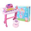 Peppa Pig 小猪佩奇 JXT99024 宝宝玩具小钢琴 99元包邮(需用券)