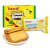 香港 土斯(Totaste) 清新柠檬味夹心饼干 酥脆可口 休闲零食蛋糕甜点心 实惠分享装380g *10件 85元(合8.5元/件)