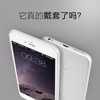 苹果6/7/8 Plus超薄手机壳+钢化膜 6.9元(需用券)