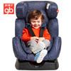 好孩子汽车儿童安全座椅0-4-7岁新生儿婴儿宝宝车载安全座CS888 849元(需用券)