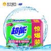 超能洗衣皂柠檬草清新祛味260g*2 7.6元