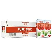 Weidendorf德亚全脂牛奶200ml*30(德国进口)79元