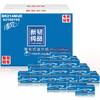清风(APP)抽纸 新韧纯品 3层120抽软抽*24包纸巾(需用劵) 39.9元