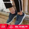SKECHERS 斯凯奇 53685 男士休闲鞋 269元包邮(30元定金,双11付尾款)