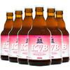 比利时进口啤酒 Keizerrijk 布雷帝国玫瑰色啤酒 精酿啤酒 组合装 330ml*6瓶 *3件 139.7元(合46.57元/件)