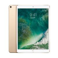 Apple 苹果 iPad Pro 10.5 256GB 平板电脑 金色