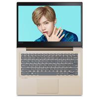双11预售:Lenovo 联想 小新 潮7000 14英寸 笔记本电脑(i5-8250U、8GB、256GB)