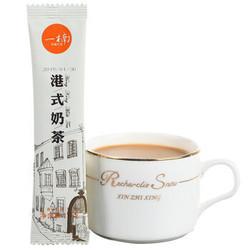 一楠 港式奶茶 速溶奶茶 15g/条