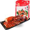 CP 正大食品甄选酱鸭300g *5件 49.9元(合9.98元/件)