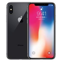Apple 苹果 iPhone X 智能手机