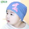 春夏装婴儿帽子秋冬款0-3-6-12个月男女宝宝套头帽春秋季儿童帽子 5.9元(需用券)