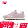 new balance 373系列 女鞋跑步鞋 239元包邮(需定金30,双11付尾款)