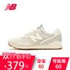 New Balance/NB 996系列 男女鞋运动休闲鞋MRL996KT 379元
