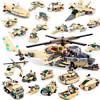 COODY 古迪 儿童积木拼装玩具 8合1军事直升机+凑单品 47.3元