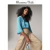 Massimo Dutti 女装 蕾丝镶边装饰 T 恤 06821683482 130元