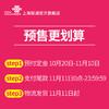 上海联通移动4g日租卡上网手机卡号码套餐 低月租wifi流量电话卡 11元(需用券)