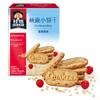 桂格(QUAKER)燕麦小饼干 蔓越莓味 35克*8包 *5件 69.5元(合13.9元/件)