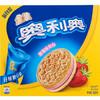 奥利奥Oreo早餐休闲零食蛋糕糕点金装草莓味夹心饼干388g 11.25元