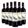 '智利进口红酒 智象美露干红葡萄酒 750ml*6瓶 88元