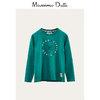 Massimo Dutti 男童 印字全棉T 恤 01408585541 89元包邮(定金10元,11.11付尾款)