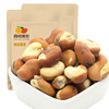 西域美农 休闲零食 干果坚果 香脆小吃 兰花豆 椒盐蚕豆250g/袋 *10件 49.9元