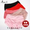 leevee 丽维 莫代尔 女子内裤 4条装 19.9元(需用券)