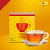 贡一 普洱姜茶 25条 9元(需用券)
