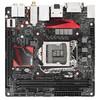 华硕(ASUS)B150I PRO GAMING/WIFI/AURA 主板 (Intel B150/LGA 1151) 859元