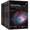 《银河帝国》全套1-15册  阿西莫夫著 270元包邮(需用券)