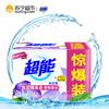 超能椰果洗衣皂惊爆装260g*2 7.6元(需用券)