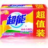 超能 内衣专用皂/洗衣皂202g*2(新老包装随机发货) 6.5元