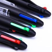 四色圆珠笔、《写给孩子的山海经》、iPhone钢化膜等