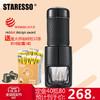 STARESSO小型意式便携手压式办公室随身咖啡机浓缩车载迷你壶包邮 268元
