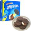 Oreo 奥利奥 黑白巧克力夹心饼干 388g 22.9元,可199-100