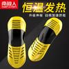 Nan ji ren 南极人 暖鞋器 29.9元包邮(需用券)