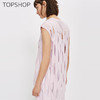 TOPSHOP|浅紫色破洞无袖纯棉女士T恤04P50LLAC 59元
