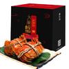 隆上记 阳澄湖大闸蟹599型现货实物生鲜礼盒 公蟹3.5两 母蟹2.5两 4对8只装螃蟹 海鲜水产 128元